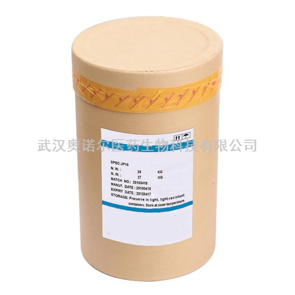 L-谷氨酸