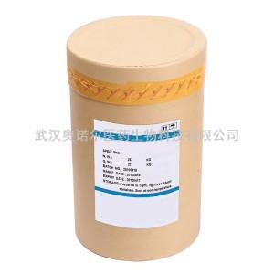 氯氰碘柳胺