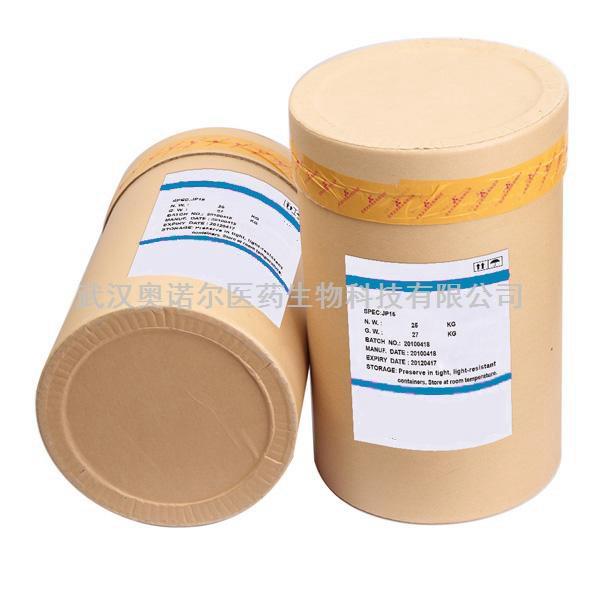 泛酸钙(维生素B5)