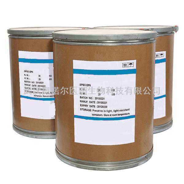 苯基丁氮酮