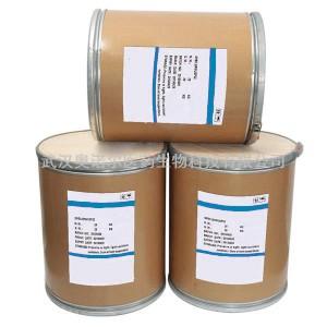 L-鸟氨酸盐酸盐