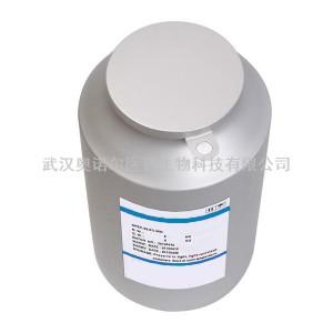 环戊丙酸诺龙
