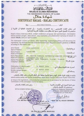 Halal-02