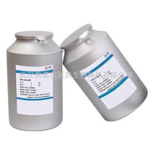 7-酮基去氢表雄酮醋酸酯