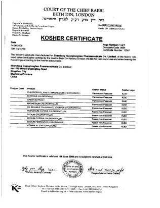 kosher-02