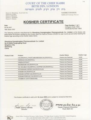 kosher-03